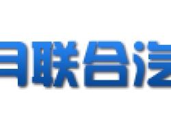 北京新月租车公司-新月租车电话010-60713366